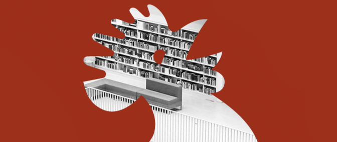 2016 Tournament of Books